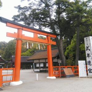 京都市    賀茂別雷神社