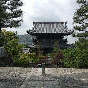 京都市      金戒光明寺