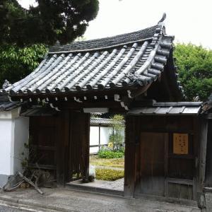 京都市      尊陽院