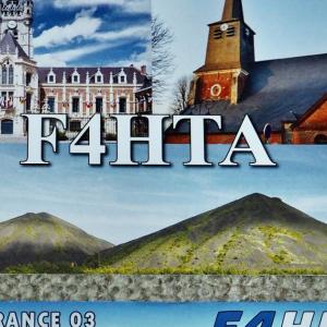 フランスからのQSLカード → 火山があるんですね