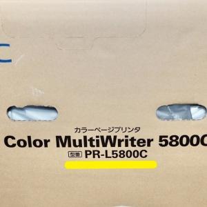 PR-L5800C の購入・設置