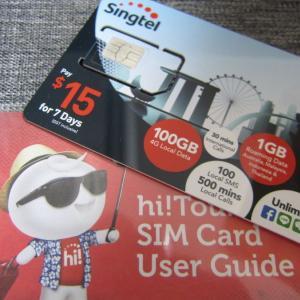 シンガポールでsimカードを購入してみた!容量は?値段は?