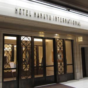 大阪梅田のホテル阪急インターナショナルに宿泊❗️客室は全て高層階で高級感ある雰囲気を堪能出来る‼️