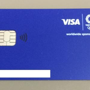 Visa LINE Payカードで決済すると期間限定で還元率は3%‼️