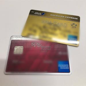 【旅行のこと】ANAメインカードについて