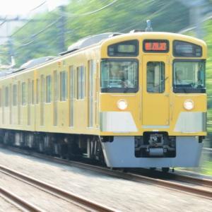 西武鉄道 新2000系10連 ズーム流し撮り