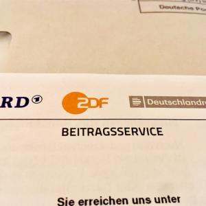 ドイツ公共放送の受信料は手続き必須!