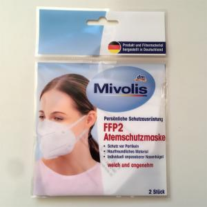 FFP2マスクはもうどこでも買える?