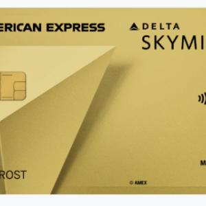 【アメリカでカード作るなら】2020年今だけAmexで60000ボーナスマイルゲット