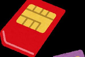 Calender worldで大容量SIMを格安で手に入れよう!