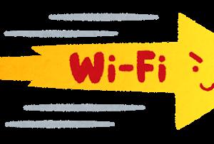 FujiWiFIがキャンペーンで月額料金が大幅に下がっていることにいまさらながら気が付いた!