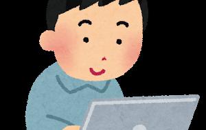新しく「THE WIFI」というクラウドWiFIサービスが登場!でも、他のサービスにない特徴はなさそう。