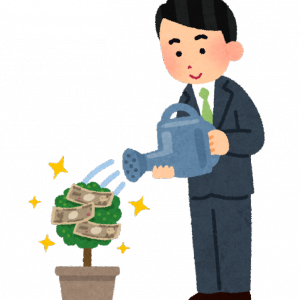 【全公開】みかん家の膨大な端数株