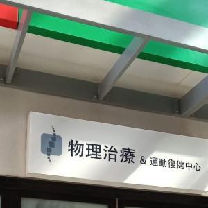 オーストラリアでは、漢字が読めないと困るんだって。