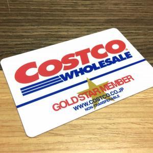 【財布紛失企画】コストコの会員証の超簡単な再発行の仕方