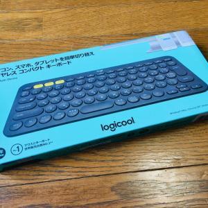 ロジクールキーボード K380 マルチデバイス【2代目レビュー】