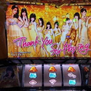 【ラブ嬢2】期待値激高の台でエンディング達成!