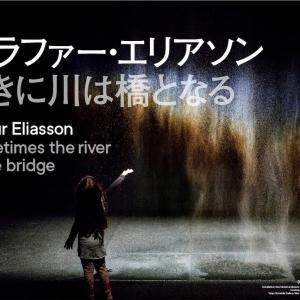 「ときに川は橋となる」、名前からして良い。好きでした