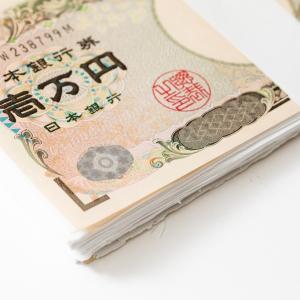 美容コスメって、ぶっちゃけ原価はおいくら万円?