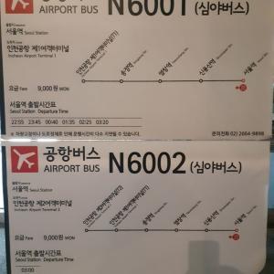 【空港】ソウル駅から仁川空港 深夜バス6001 1時35分発【バス】