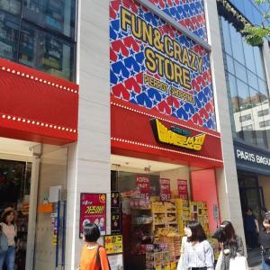 【買い物】韓国のド〇キ!お菓子ならここ!明洞ピエロショッピング!【明洞】