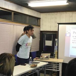 WordPress Meetup Yamanashi(山梨)初開催