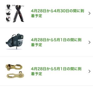 Amazonでロードバイクのアクセサリーを買い揃えました!