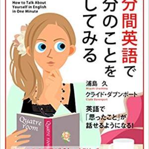 よし、こうやって英語勉強するぞい( `ー´)ノ