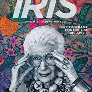 映画 『アイリス・アプフェル!94歳のニューヨーカー』