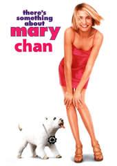 映画 『メリーに首ったけ』