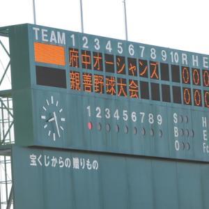 府中オーシャンズ親善野球大会(1日目)