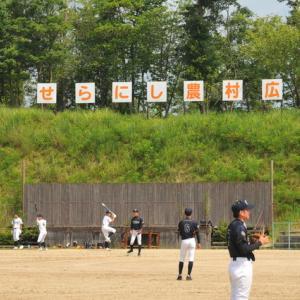 中学生選抜軟式野球大会2日目