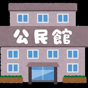 実家暮らしのメリット・デメリット【地域行事編】