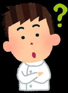 消費増税の実質負担を計算してみた【実はたったの数百円!?】