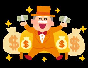 一般NISA恒久化の見送り【投資する時点で富裕層?】