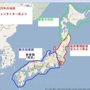 2020年首都が岡山になるジョンタイターの予言もコロナで現実になりそう!?
