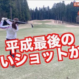 【平成最後の!!】試合前調整ラウンド番外編!ちゃんねるコラボラウンド前半