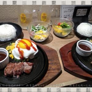 【札幌】ランチにおすすめ☆ピッカーニャ琴似店の口コミ☆ハンバーグ&ステーキ!肉が美味しい♪