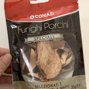 【簡単レシピ】ポルチーニ茸のリゾット