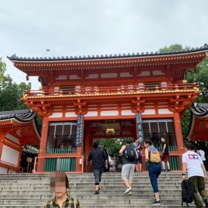 【京都】東山散策