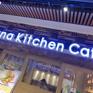 有楽町イトシアフードアベニューのモアナキッチンカフェ(東京・有楽町)