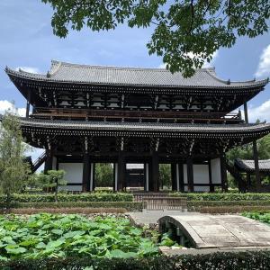 【京都】東福寺は、京都五山の一、紅葉だけじゃない見どころ
