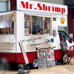 【キッチンカー】Mr.Shrimpのガーリックシュリンプ、ガーリックバターも美味しい♪