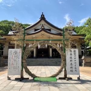 湊川神社で茅の輪くぐり|夏越の大祓