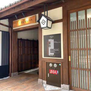 京都出身の友人お薦め!相鉄フレッサイン京都四条烏丸 一休の評価も「すばらしい」で決定。