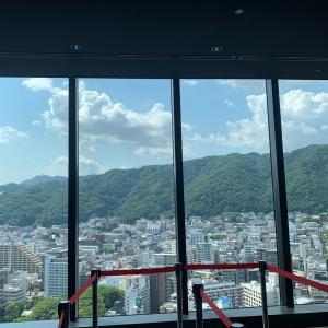 海も山も!眺めを堪能|神戸の絶景を望むレムプラス神戸三宮29階 望海山をご紹介(神戸・三宮)
