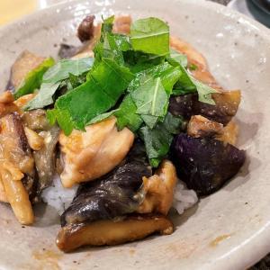【eレシピ】トロットロのナスに味噌味がしみて旨旨のナス鶏丼で簡単ランチ♪