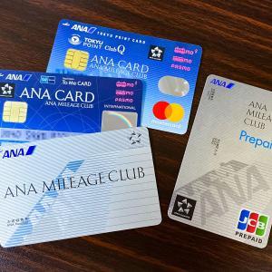 "ANAカードが複数になったら""マイル口座統合""を確認"