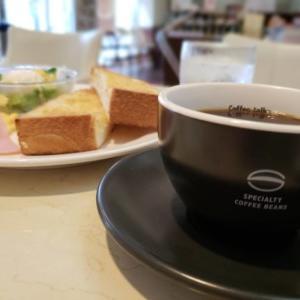 【モーニング】美味しいコーヒーならここ!珈琲館本厚木店