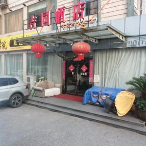 中国で食べたご飯 壱
